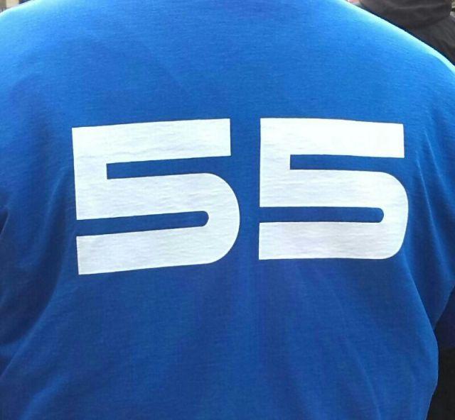 55 - Logo