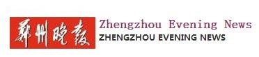 Hengzhou news - Logo