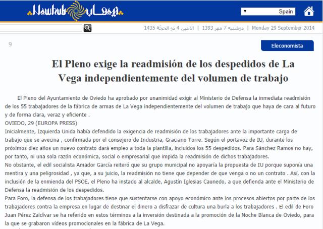 20140929 Newhub Shafaqna - El Pleno exige la readmisión de los despedidos de la Vega