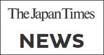 The Japan Times - logo
