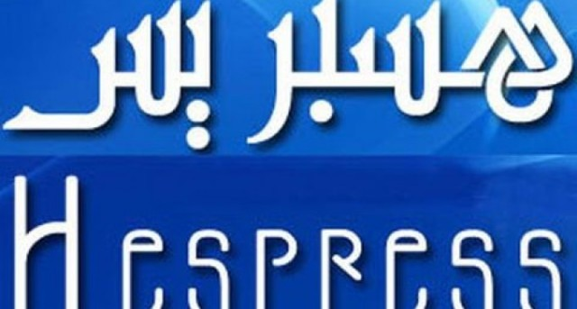 hespress - logo