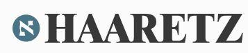 HAARETZ - logo
