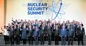 20160402_Granadahoy - Cumbre control nuclear