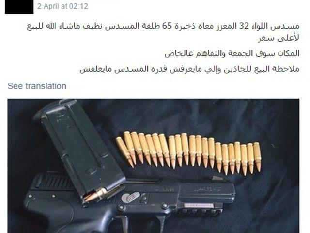 20160408 El Español - pistola-FN-fabricacion-venta-Libia